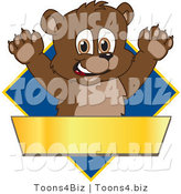 Vector Illustration of a Cartoon Bear Mascot Logo over a Blue Diamond and Blank Gold Banner by Toons4Biz