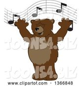 Vector Illustration of a Cartoon Grizzly Bear School Mascot Singing Under Music Notes by Toons4Biz