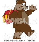 Vector Illustration of a Cartoon Grizzly Bear School Mascot Wearing a Backpack, Walking and Waving by Toons4Biz