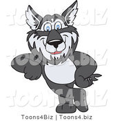 Vector Illustration of a Cartoon Husky Mascot Leaning by Toons4Biz